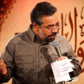 دانلود مداحی بعضی روزا فکر می کنم از حاج محمود کریمی