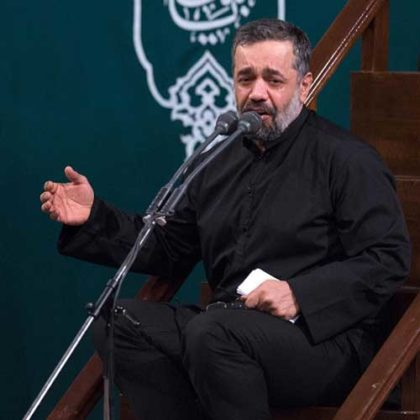 دانلود مداحی لالالا گل پونه از حاج محمود کریمی