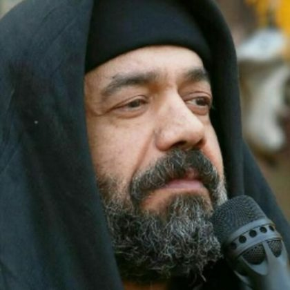 دانلود مداحی در غربت تک و تنها از حاج محمود کریمی
