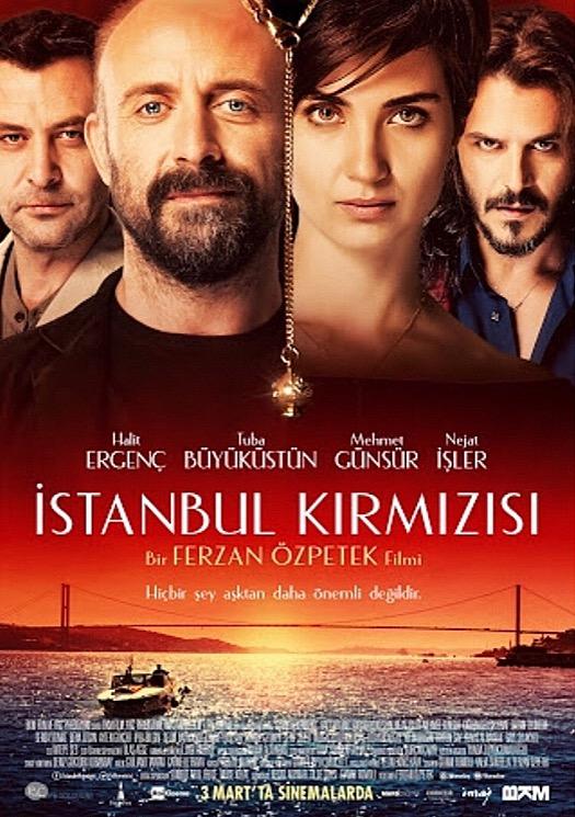 پوستر فیلماستانبول سرخ ۲۰۱۷