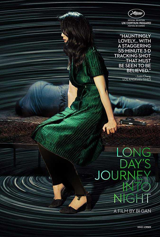 کاور فیلمLong Days Journey into Night 2018