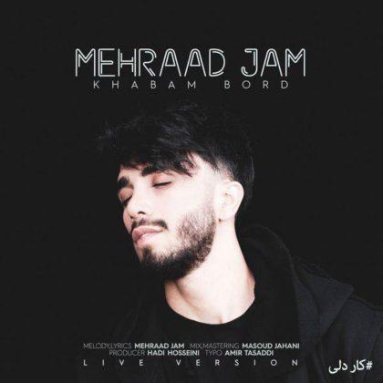 دانلود آهنگ خوابم برد از مهراد جم (اجرای زنده)