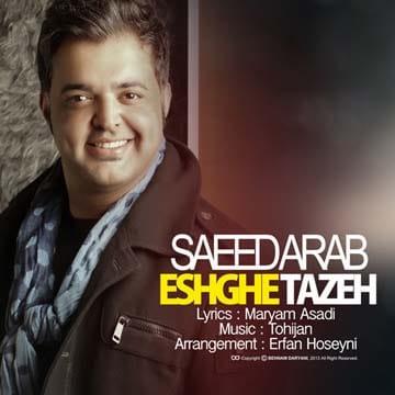 دانلود آهنگ عشق تازه از سعید عرب