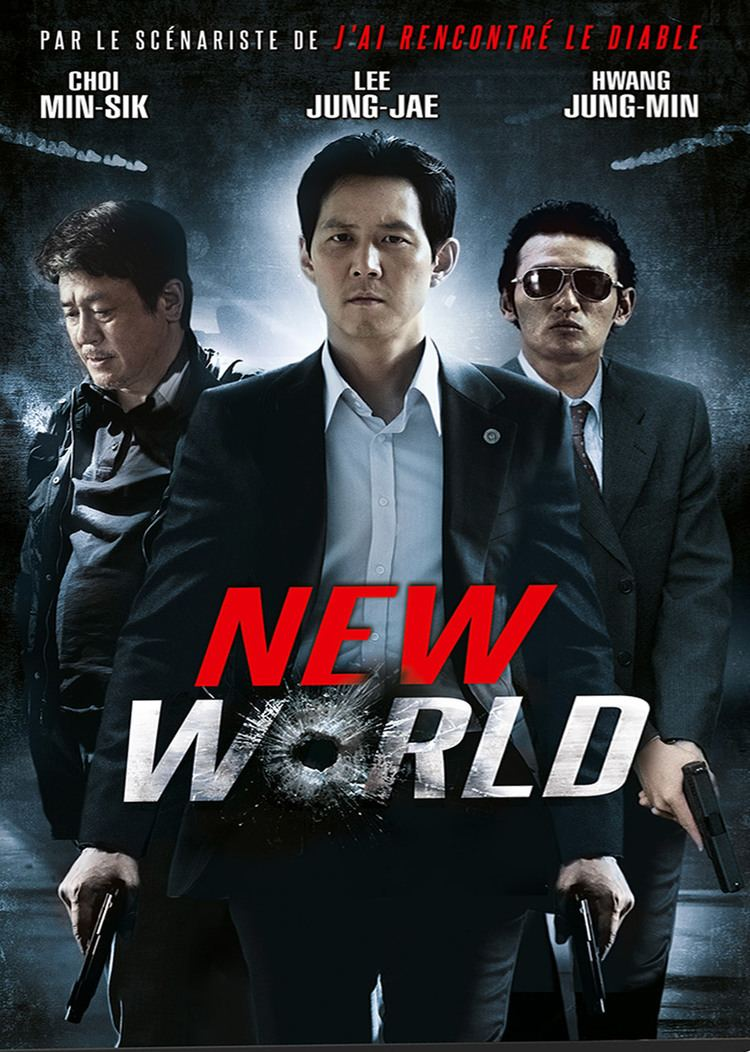 کاور فیلم New World 2013