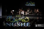 کنسرت گروه نوشه | 27 دی 98