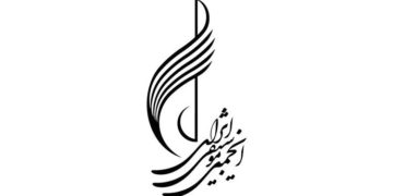 مدیر روابط عمومی انجمن موسیقی ایران منصوب شد