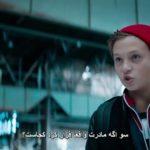 دانلود فیلم سو نامرئی ۲۰۱۹ زیرنویس فارسی
