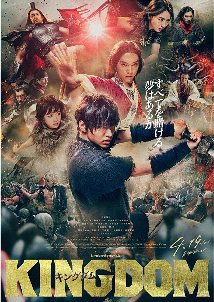 پوستر فیلمامپراطوری ۲۰۱۹