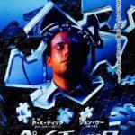 پوستر فیلمدستمزد ۲۰۰۳