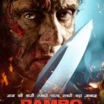 کاور فیلم Rambo Last Blood 2019