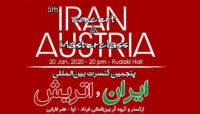 کنسرت بین المللی ایران و اتریش در تالار رودکی برگزار میشود