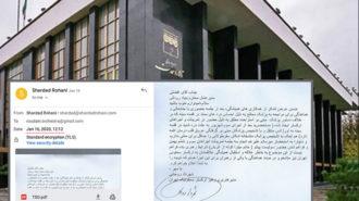 اطلاعیه بنیاد رودکی درباره اجرای ارکستر سمفونیک تهران