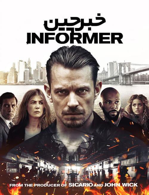 کاور فیلمThe Informer 2019