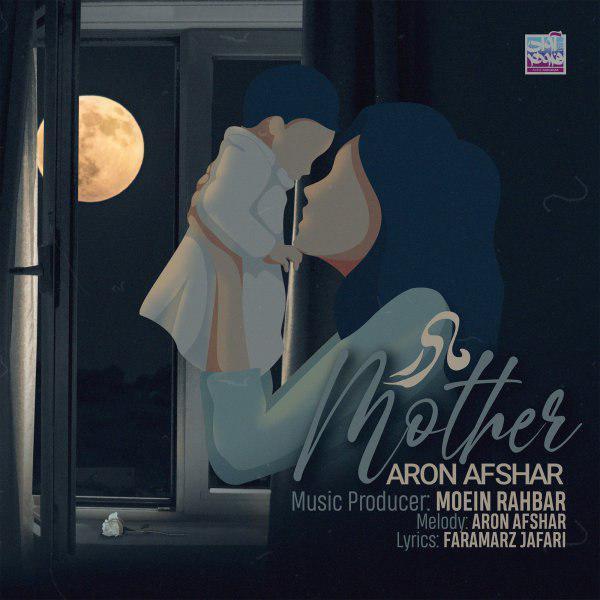 دانلود آهنگ مادر از آرون افشار