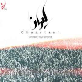 دانلود آهنگ ایران از گروه چارتار