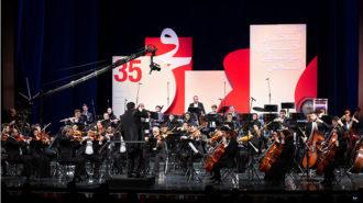 ارکستر سمفونیک صدا و سیما آغازگر رسمی جشنواره موسیقی فجر