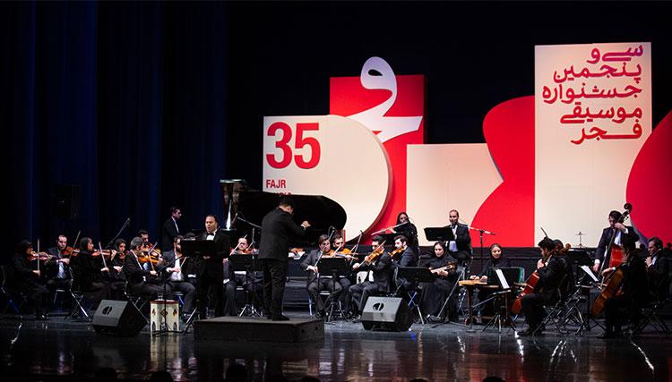 ارکستر چکاوک آثار ماندگار موسیقی را به صحنه برد
