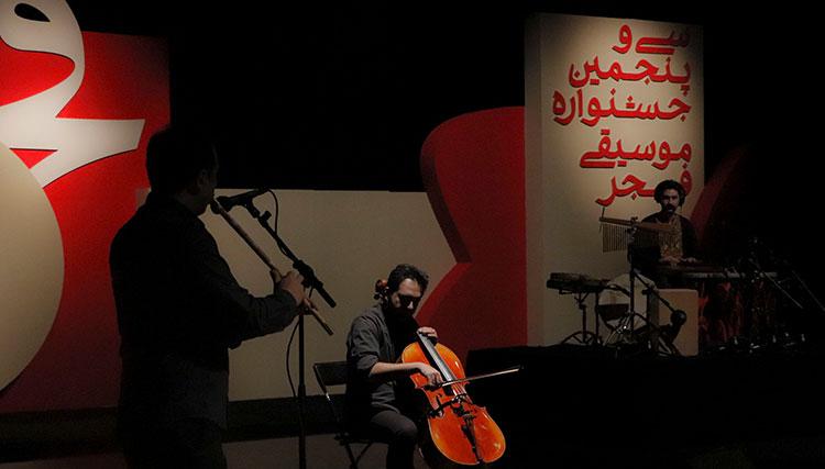 کنسرت رها در جشنواره موسیقی فجر برگزار شد