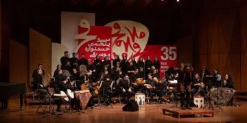 کنسرت گروه «هوران» و نوای دف و آواز در جشنواره موسیقی فجر