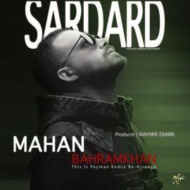 دانلود آهنگ سردرد از ماهان بهرام خان