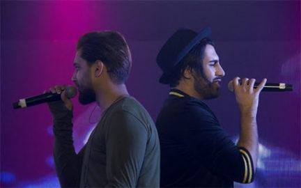 کنسرت گروه ماکان | ۲۷ بهمن ۹۸