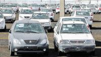 به روزترین سایت قیمت روز خودرو و گوشی