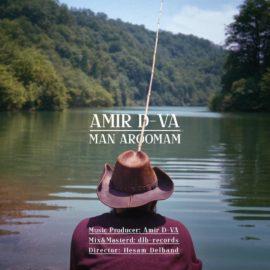 دانلود آهنگ من آرومم از امیر دیوا Download Amir D-Va Man Aroomam