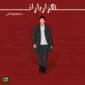 دانلود آهنگ هزار باران از محمود بوستانی