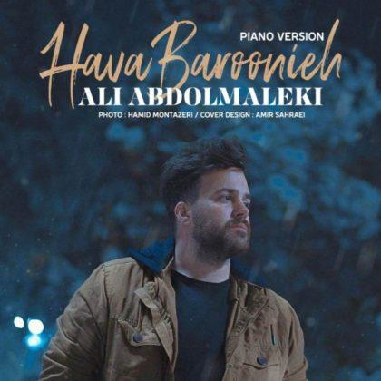 دانلود آهنگ هوا بارونیه از علی عبدالمالکی (ورژن پیانو)