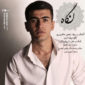 دانلود آهنگ نگاه از منصور طاهری پور