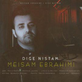 دانلود آهنگ دیگه نیستم از میثم ابراهیمی