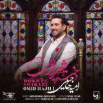 دانلود آهنگ دخت شیرازی از امید حاجیلی