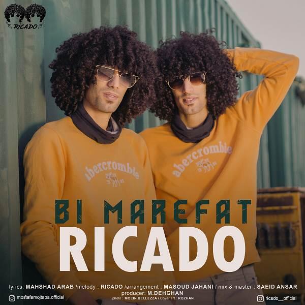 دانلود آهنگ بی معرفت از گروه ریکادو